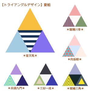 【A3!/エースリー】キャライメージトライアングルピアス・イヤリング