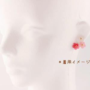 【A3!/エースリー】お花のピアス・イヤーカフ(秋組・冬組)