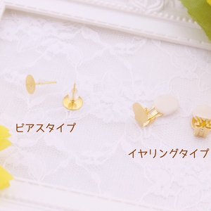 【ヒプノシスマイク】キャライメージスクエアピアス・イヤリング