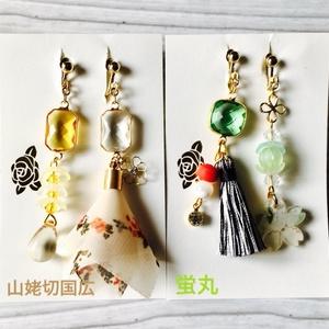 刀剣男士イメージ ガラスピアス&イヤリング