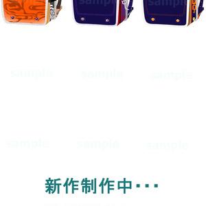 刀剣男士×ランドセル マグネット【第四弾】