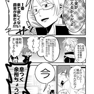 PH~パーフェクトヒューマン~