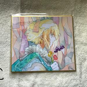 色紙原画4