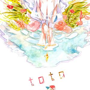 イラスト集「toto」