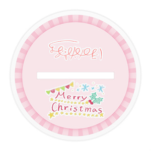 アクリルフィギュア(クリスマス衣装2018 B)