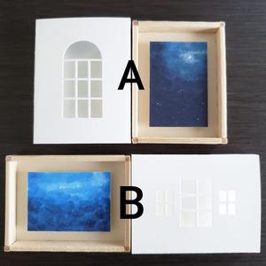 夜空のマッチ箱