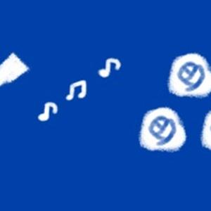 マスキングテープ(青)