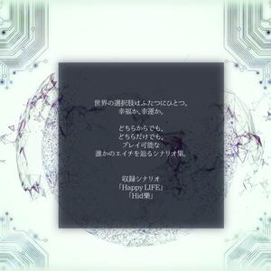 「慧智」(CoC6th)