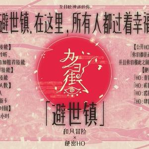 「カノヨ街」(CoC6th)/「避世镇」(克苏鲁神话TRPG )