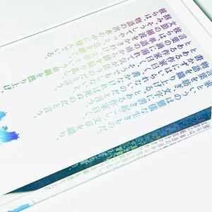 「本翅の彩度」アクリルブロック