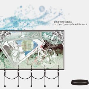「潮騒に月見里」(CoC6th/7th)