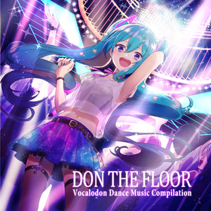 DON THE FLOOR 歌詞カードPDFファイル