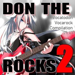 DON THE ROCKS 2 歌詞カードPDFファイル