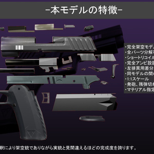 【3Dモデル】AZインフィニティ スターターパック