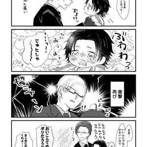 【4/28超CLB新刊】ばぶくろ!