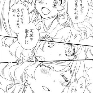 DL頒布『ミライから来たアイドル』