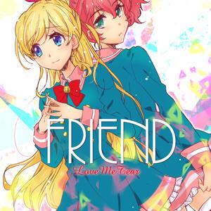 DL頒布『FRIEND』