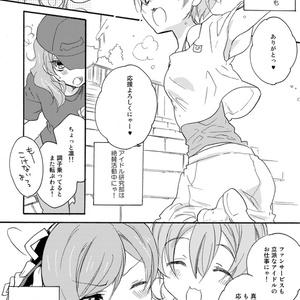 DL頒布『恋なんてnya!』にこまきりんぱな