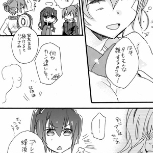 C94新刊(コピー)『姉妹さんと僕』