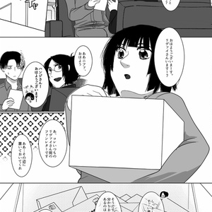 歌う男と彼女のキモチ【歌手パロリヴァハン】