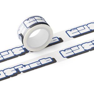マスキングテープ - テープ幅 20mm