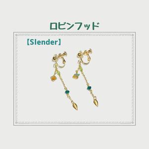FGOキャラクターイメージイヤリング/ピアス【ロビンフッド】Slender