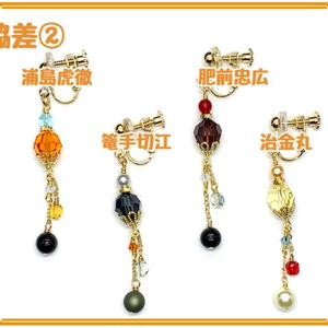 刀剣乱舞フリーチョイスイヤリング(片耳)【脇差】