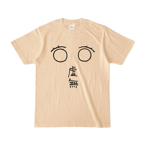 虚無T(薄オレンジ)