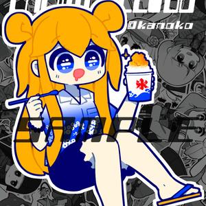 かき氷レモン