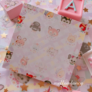 【Baby Animals 】スクエアメモ帳
