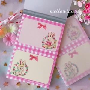 【 cute bunnies 】クロス巻きメモ帳