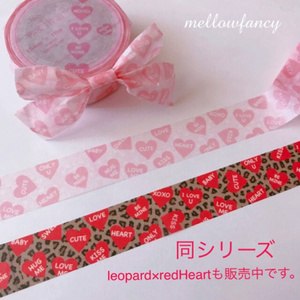 Lace × PinkHeart マスキングテープ
