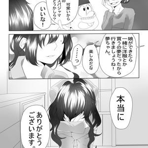 お世話になります松野さん!