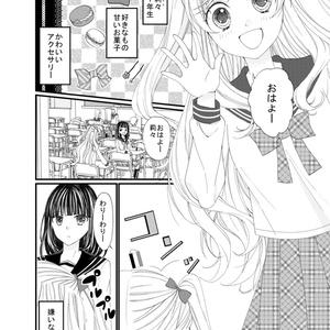 memories1 【クリックポスト】