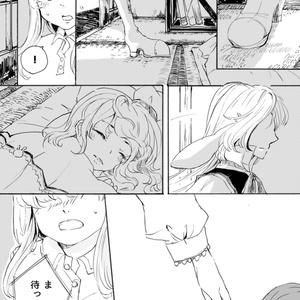 漫画「かぜのゆめ3〜ことり編」