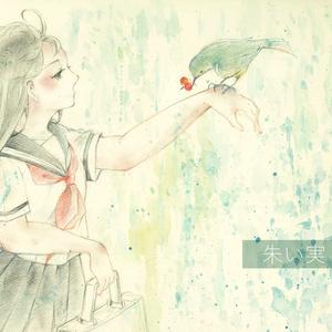 雨の中のわたし(イラスト本)