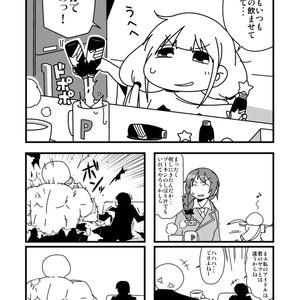 アイマスメラガリオン総集編(DL版)