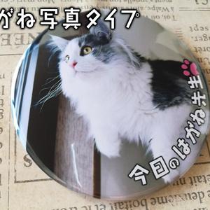 【50%オフ / 全5種類】IRONBOYオリジナル:75mm缶バッジ【あいろん缶バッジ】