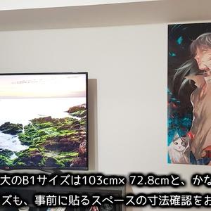 【全5サイズポスター】IRONBOYオリジナルポスター