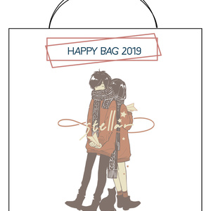 HAPPY BAG 2018-2019【小】※1月下旬以降発送予定