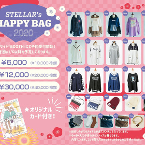HAPPY BAG 2019-2020【大】