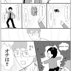 もてあまされ島崎