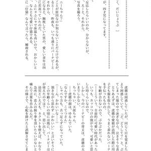 PDF版:◆【01】KB=Web Sairoku|18/1014