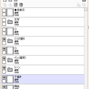 SAI(PSD形式)素材