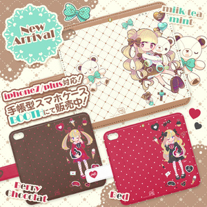 New Sweet Lolita Berry Chocolat