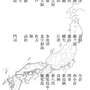 青鉄駅版ワンドロまとめ