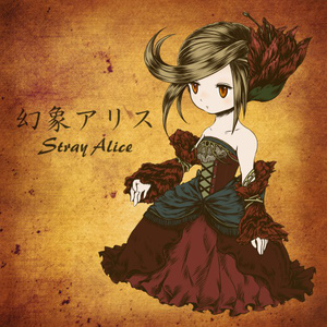 Gothic Android ~ wavファイルのDL