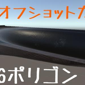 【VRChat向け】 ソードオフショットガン(ホルスター付き)