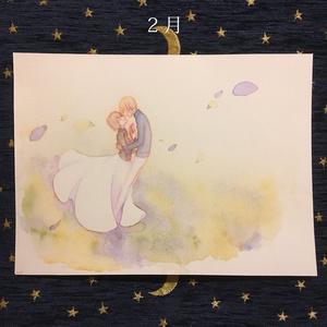 【DC】降志カレンダー原画