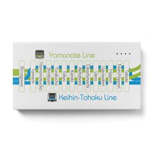 【路線図シリーズ:山手&京浜東北並走区間】モバイルバッテリー